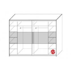 Wnętrze szafy o szerokości 240cm Szafa AGAT szaro-czerwona